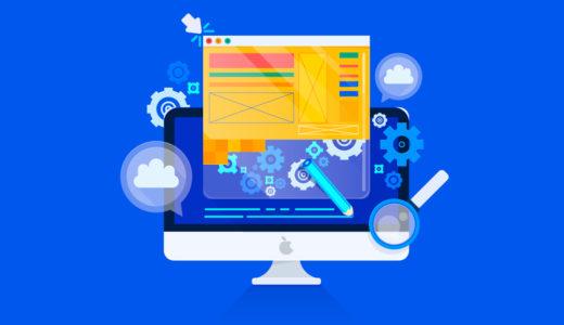 JavaScript徹底ガイド|関数の基礎について学ぶ