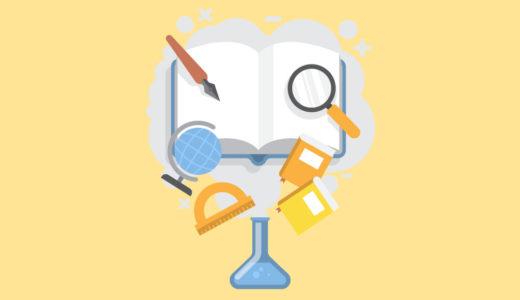 【2018年9月更新】Webエンジニア/デザイナーが情報収集をするためのメディア|最新技術とトレンドを掴もう!